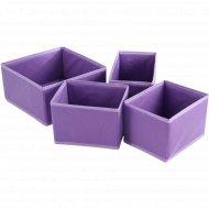 Большой набор коробок «Prima House» 4 шт.