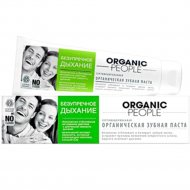 Паста зубная «Organic People» безупречное дыхание, 100 г.