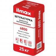 Штукатурка «Ilmax» Thermo 6800, 25 кг