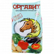 Удобрение «Оргавит» конский, 2 кг.