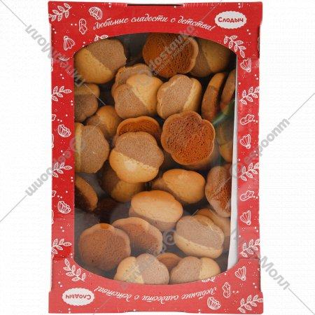 Печенье сдобное «С какао и молоком» 550 г.