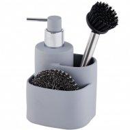 Органайзер со встроенным дозатором для мыла «Home&You» 58373-SZA-DOZ