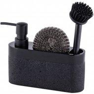 Органайзер со встроенным дозатором для мыла «Home&You» 58374-CZA-DOZ