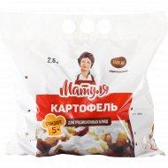 Картофель «Матуля» 2,5 кг.