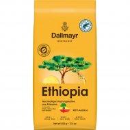 Кофе в зернах «Dallmayr Ethiopia» светлообжаренный, 500 г.