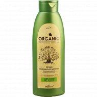 Легкий кондиционер-молочко с фитокератином «Organic» 500 мл.