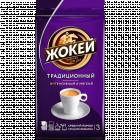 Кофе молотый «Жокей» традиционный 450 г.