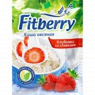 Каша овсяная «Fitberry» клубника со сливками, 35 г.
