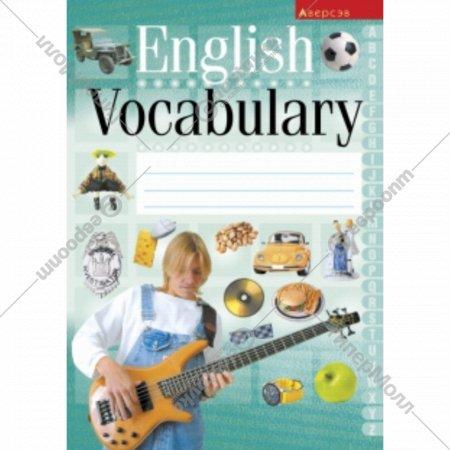 Книга «Английский язык. Тетрадь-словарик (зеленая обложка)».