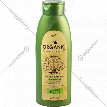 Мягкий бессульфатный шампунь с фитокератином «Organic», 500 мл