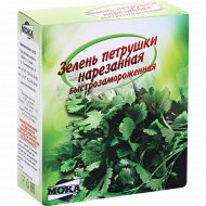 Зелень петрушки «Мока» нарезанная, быстрозамороженная, 150 г.