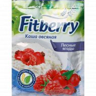 Каша овсяная «Fitberry» с лесными ягодами, 35 г