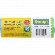 Пакеты для мусора «Dompi» прочные 35 л, 50 шт