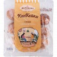Капкейки «Alterini» с ванильным вкусом, 343 г