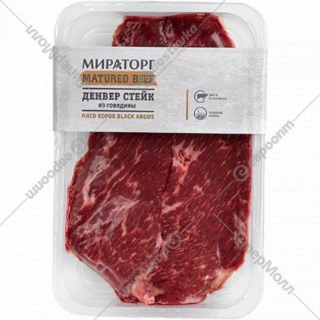 Стейк «Денвер» из говядины, 310 г