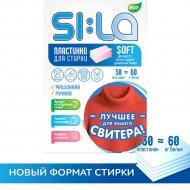 Пластинки для стирки Sila soft» лучшее для Вашего свитера, 30шт.