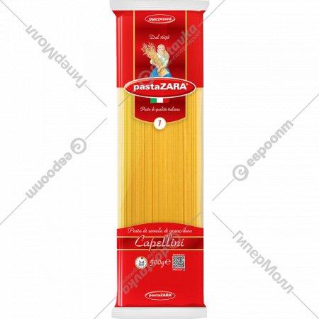 Макаронные изделия «Pasta Zara» №01 спагетти, 500 г.