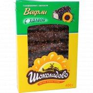 Вафли глазированные «Шоколадово» с халвой, 400 г.