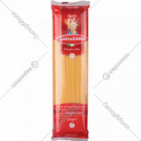 Макаронные изделия «Pasta Zara» №11 спагетти-лапша, 500 г.