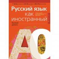 Книга «Книга