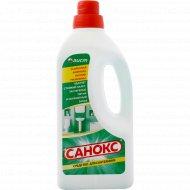 Средство чистящее «Санокс» для сантехники, 1.1 кг.