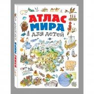 Книга «Атлас мира для детей».