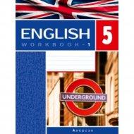 Книга «Английский язык. 5 кл. Рабочая тетрадь. Часть 1».