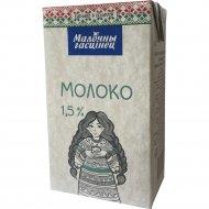Молоко (пит,у/паст,1.5%,т/пак)Мол.гост1л
