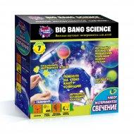 Набор научный экспериментов «Alpha Science» Свечение.