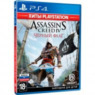 Игра для консоли «Ubisoft» Assassin's Creed IV, 1CSC20003703
