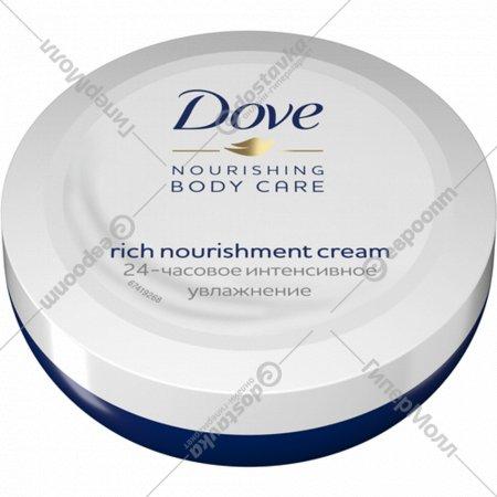 Крем «Dove» питательный, 75 мл.