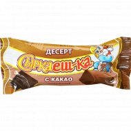 Крем-десерт «Сыркаеш-ка» с какао, 23%, 40 г.