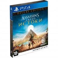 Игра для консоли «Ubisoft» Assassin's Creed: Истоки, 1CSC20002844