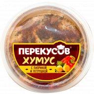 Хумус с паприкой и петрушкой «Перекусовъ» 150 г.