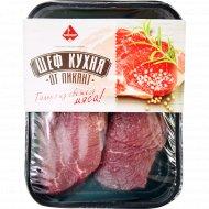 Полуфабрикат из говядины «Пиканья стейк» крупнокусковой бескостный, охлажденный, 500 г.