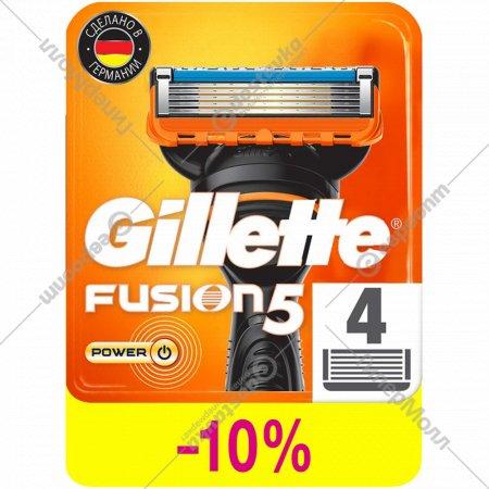 Сменные кассеты для мужской бритвы «Gillette» Fusion Power, 4 шт.