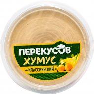 Хумус классический «Перекусовъ» 150 г.