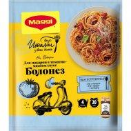 Смесь «Мaggi» для макарон в томатно-мясном соусе болонез, 30 г.