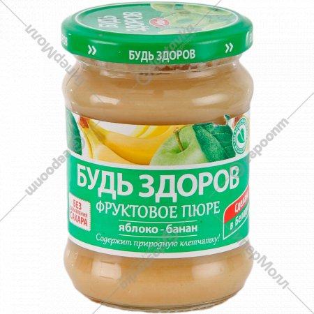 Пюре фруктовое «Будь здоров» яблоко-банан, 240 г.