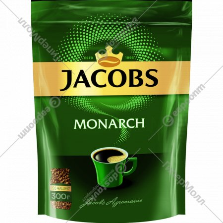 Кофе «Jacobs Monarch» растворимый, 300 г.