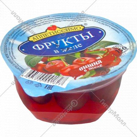 Желе «Аппетиссимо» вишня 150 г