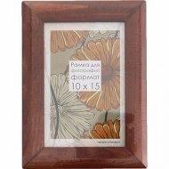 Рамка деревянная со стекло