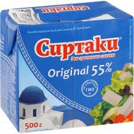 Сыр мягкий «Сербская брынза» 55%, 500 г.