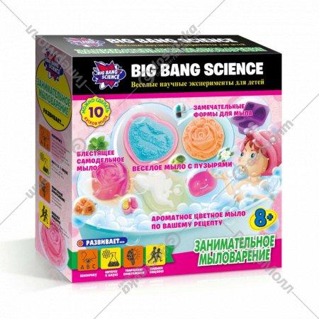 Набор научный «Alpha Science» занимательное мыловарение.