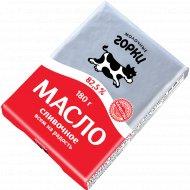Масло сливочное «Молочные горки» несоленое, 82.5%, 180 г