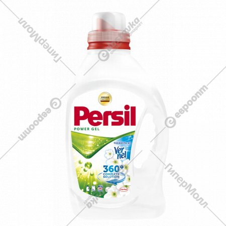 Средство для стирки жидкое «Persil» Expert, 1460 мл.
