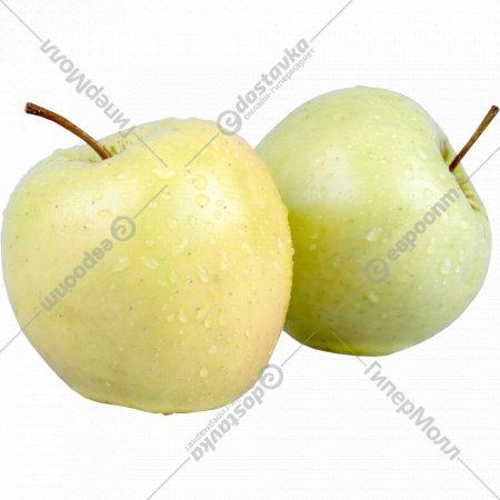 Яблоко «Голден Делишес» 1 кг.