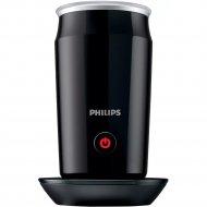 Автоматический вспениватель «Philips» CA6500/63