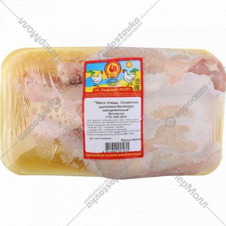 Мясо птицы «Окорочок» цыпленка-бройлера замороженный, 1 кг., фасовка 0.45-0.65 кг