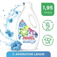 Жидкое моющее средство «Ariel» Touch of Lenor, 1.95 л.